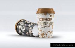 高品质的咖啡杯房地产纸杯设计VI样机展示模型mockups