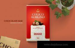 巧克力食品包装设计模板