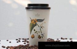 手持咖啡豆杯设计展示样机
