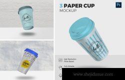 高端奶茶纸杯设计展示样机