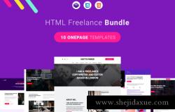10个为自由创意职业者单页网站html模板 HTML Onepage Freelance Bundle