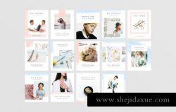 清新淡雅的水彩社交媒体排版设计模板 Lisbon Social Media Pack