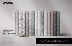 成卷的面料图案花样设计设计展示样机Folded Fabrics Mockup