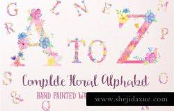 粉色少女心花卉字母合集Pink Floral Alphabet A to