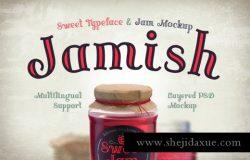 果酱风格的字体 Jamish Typeface Jam Jar