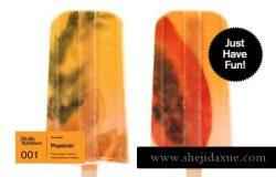 夏季夏天冰棍冰淇淋产品贴图样机模板素材