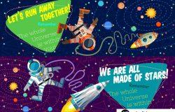 卡通动画人物太空火箭星球空间宇宙地球元素EPS矢量设计素材_393756517