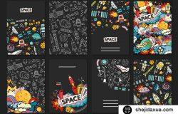 卡通动画人物太空火箭星球空间宇宙地球元素EPS矢量设计素材_646518178