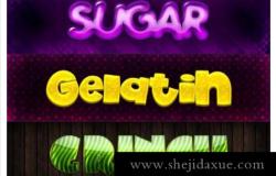糖果味道的的photoshop图层样式文件下载[PSD]
