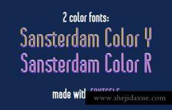 现代几何英文字体 Sansterdam Color Font