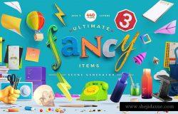 梦幻场景工具包 Fancy Items Scene Generator[6.14GB]