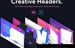 酷炫时尚的手机和电脑网页头展示样机下载