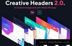 网页设计&APP设计作品网页展示样机模板 Creative Header