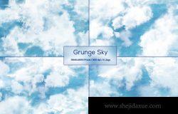 4个天空云彩素材背景底纹纹理集合