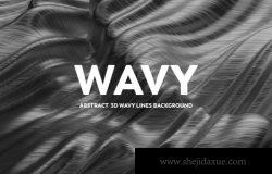 时尚高端逼真震撼的抽象3D波浪线金属背景底纹纹理大集合-银色