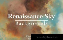 文艺复兴风格复古质感的云彩天空背景底纹纹理集合