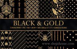 12张超清金色质感锦缎无缝拼接图案素材 Black and Gold Seamless Papers