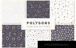 多边形无缝背景纹理 Polygons. Seamless Patterns Set
