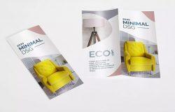 双折页家具产品手册设计样机模板