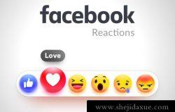 社交博客点赞表情等图标合集包 Facebook Gradient Emoji Set