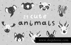可爱的手绘单色卡通动物插图矢量素材