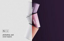漂浮的纸杯品牌贴图展示样机PSD模版 Floating Paper Cups Mockup
