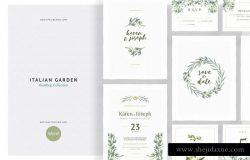 手绘水彩意大利花园浪漫婚礼物料设计模板