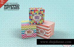 方形礼品包装盒设计样机