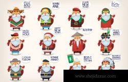 全球不同国家的圣诞老人矢量插画素材下载[Ai]