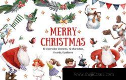 手绘圣诞快乐水彩插画&图案合集