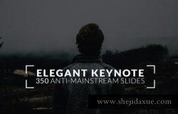 优雅ppt素材模板 Elegant Keynote