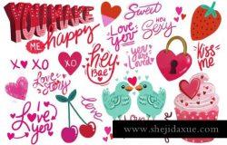 可爱情人节PSD插图素材 Hey Bae – Valentine Collection