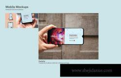 水滴屏安卓Android手机APP下载