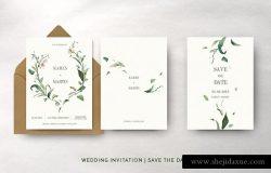 手绘水彩绿叶婚礼邀请函设计模板
