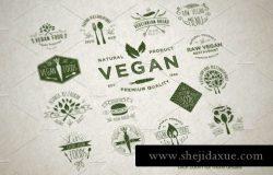 15个素食主义食物图形LOGO素材