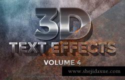 3D立体特效图层样式素材 3D Text Effects Vol.4