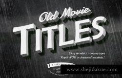 6个老电影标题图层样式