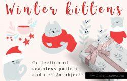 冬季温暖的小猫图案素材合辑 Winter kittens