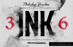 36个中国风水墨photoshop笔刷大集合