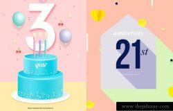 20组多风格高分辨率周年庆/纪念日/节日庆典PSD海报模版素材