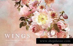 数码花卉艺术插画 Digital Flower Clip Art Wings