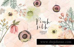 水彩蚕丝插画 Watercolor pink silk flowers