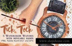 水彩手表插图