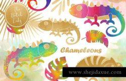 水彩变色龙时尚设计剪贴画集Chameleon Clipart Set