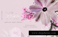 水彩花卉插画 Fluffy. Watercolor floral clipart