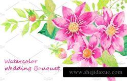 婚礼水彩画花卉