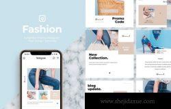 简约时尚高端多用途的高品质Instagram社交媒体promo-fashion