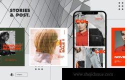 时尚高端简约度用途的高品质海报instagram-template