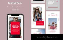 时尚高端简约流行风格的高品质海报srtp-stories-pack