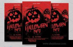 万圣节派对传单模板 Halloween Party Flyer #